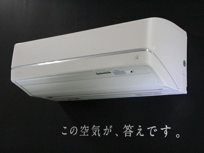 ダイキン「うるさら7 Rシリーズ AN40TRP-W」14畳モデル。実勢価格:25万9,200円