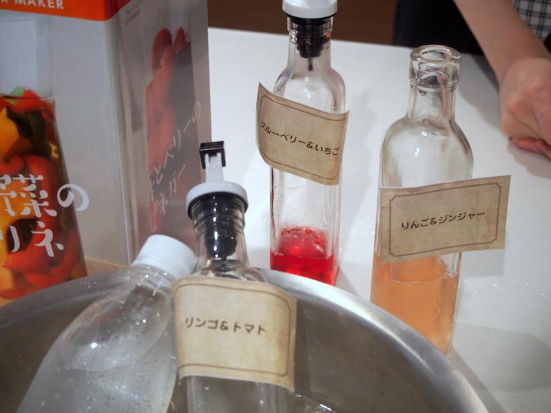 新製品発表会では、同製品で作った3種類のフルーツビネガーの試飲が行なわれた