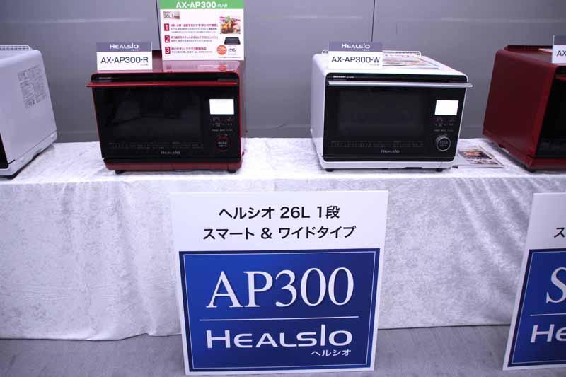 ウォーターオーブン「ヘルシオ AX-AP300」