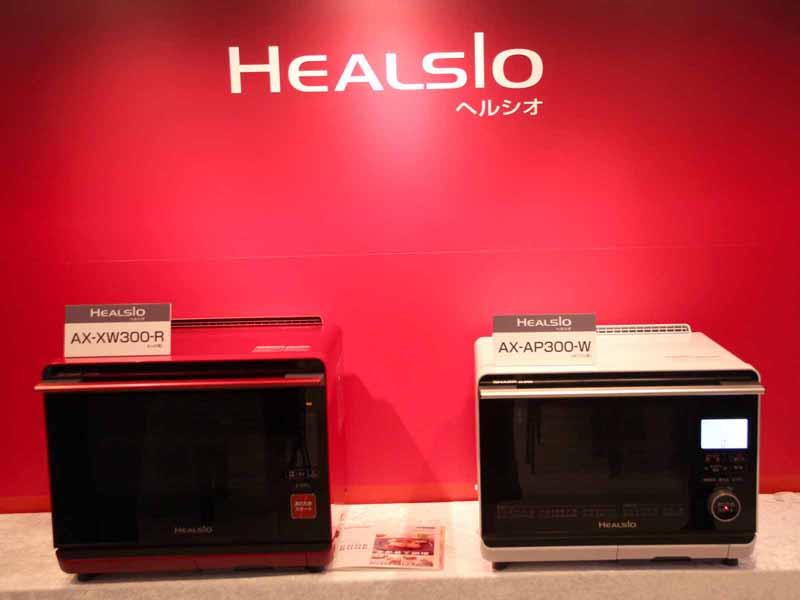 ウォーターオーブン「ヘルシオ AX-XW300」