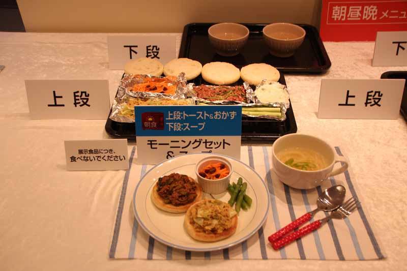朝食メニューとして、上段ではパンとおかず、下段ではスープ温めの2段調理も可能