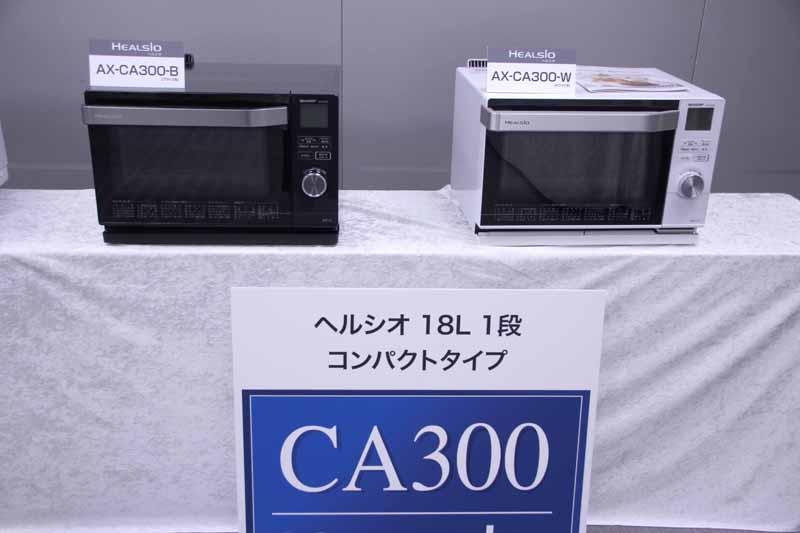 容量18Lの「AX-CA300」