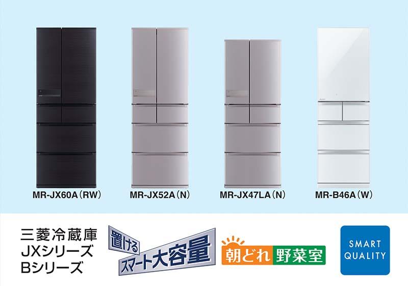置けるスマート大容量 JX/Bシリーズ