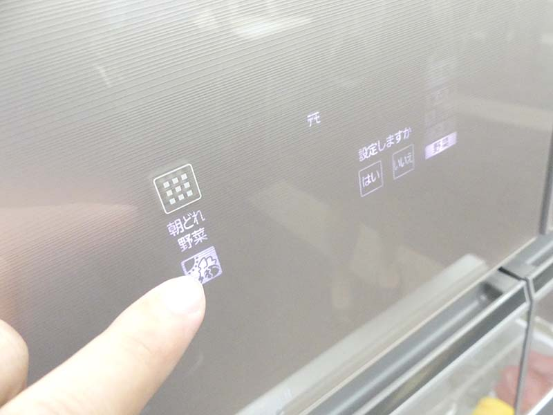 操作はドアのタッチパネルで。設定で弱・中・強などLEDの光を調節できる