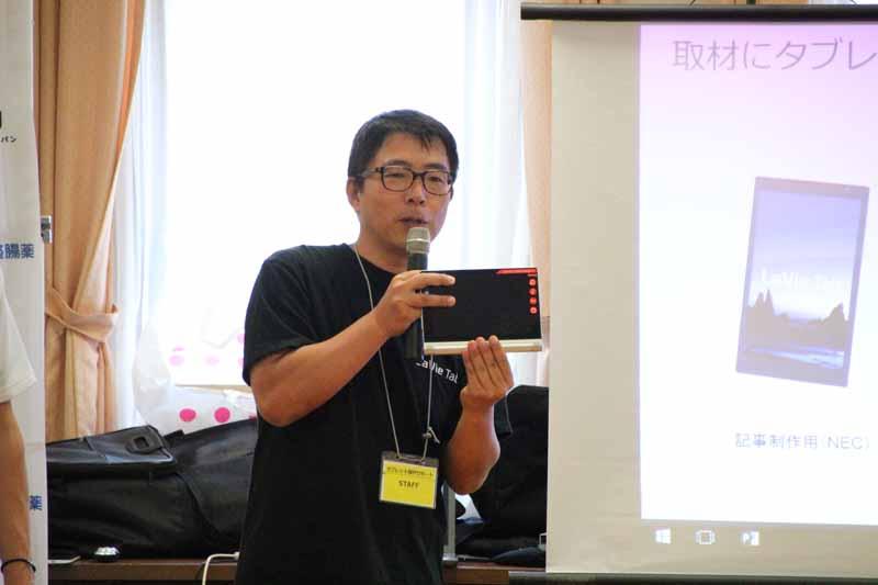 NECパーソナルコンピュータ・レノボ広報の鈴木 正義氏