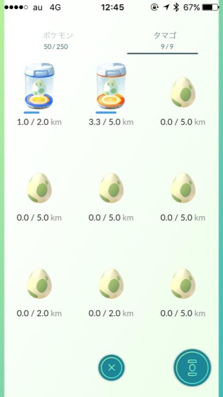 ゲーム内で捕まえた卵を、歩いた距離に応じて孵化させるシステムがある。これを利用すれば、早起きして出社前に「ひと卵かえすか!」とか、健康な人みたいな生活が送れる。なんなら走ってもいい
