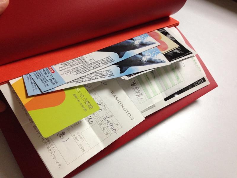 厚紙はギュッと圧縮して綴じられていて、挟んだ紙類を落とす心配も少ない