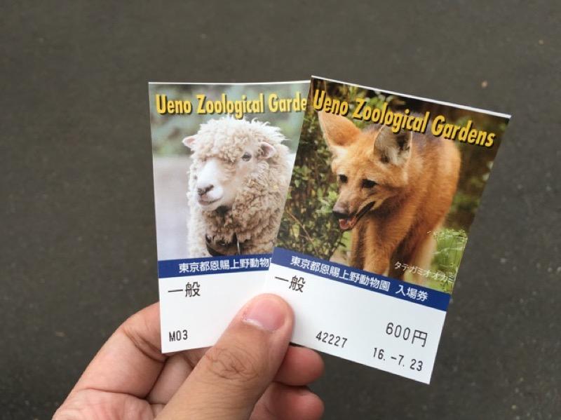 さて、やっと入場。チケットは大人600円、小学生以下は無料。絵柄は6種類くらいあるらしい。