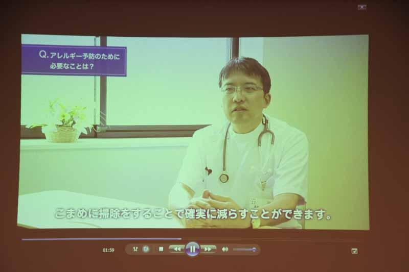アレルギーの専門医である清益 功浩氏