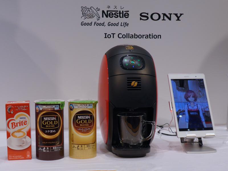 ネスレがソニーモバイルコミュニケーションと開発中の未来型コーヒーメーカー