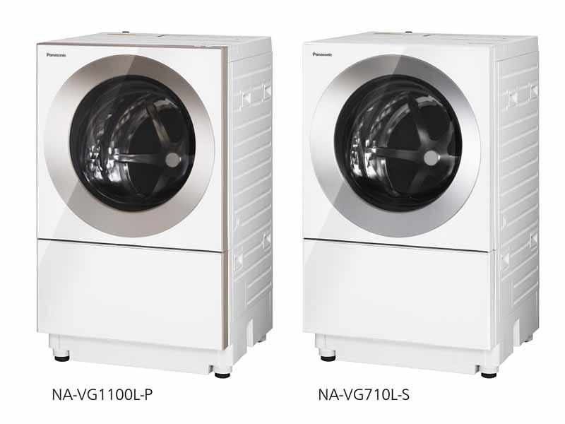 ななめドラム洗濯機「Cuble」NA-VG1000(左)とNA-VG710(右)