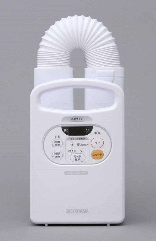 ふとん乾燥機 カラリエ FK-C2