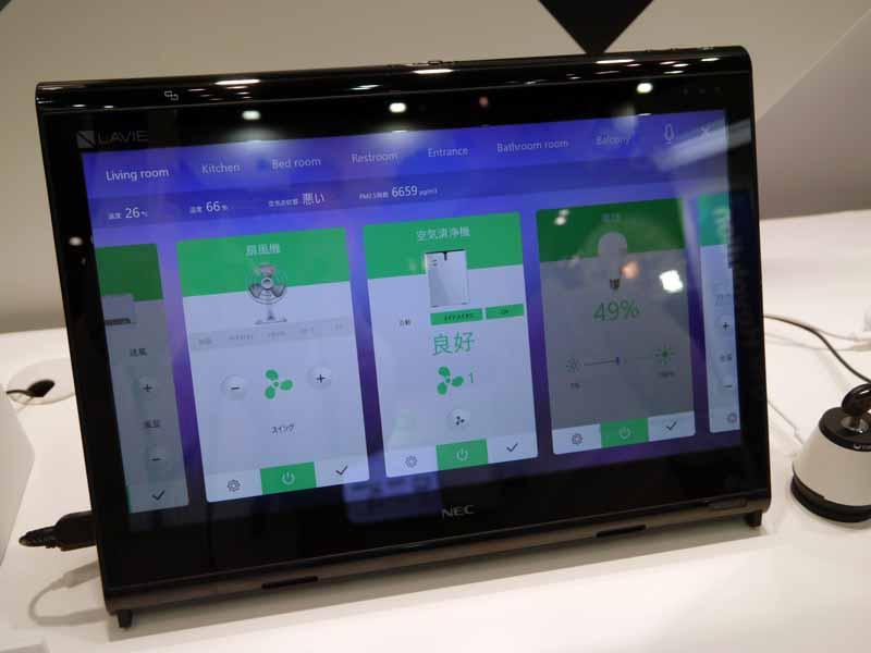 年間100万台以上を出荷するLAVIEシリーズに搭載されているインフォボードを活用して、家電を制御