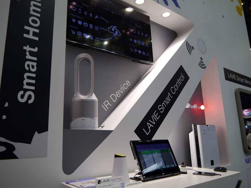 NECパーソナルコンピュータはPCを中心としたスマートホームを参考展示