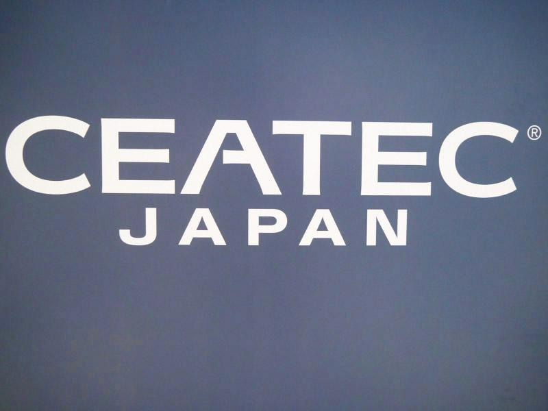 今年17回目を迎えるCEATEC JAPAN