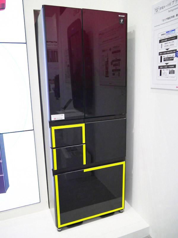 停電モード付冷蔵庫の展示も行なっていた