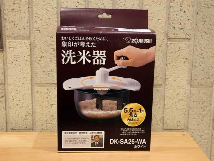 洗米にムラが出ないよう、象印の洗米機を使用した