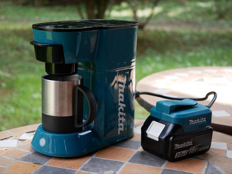 電動工具ではありません。コーヒーメーカーです!