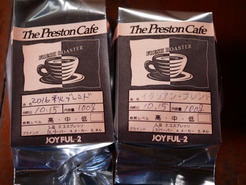 普通のブレンドとイタリアンブレンドのコーヒー豆を用意。前日に焙煎された、挽きたての豆だ