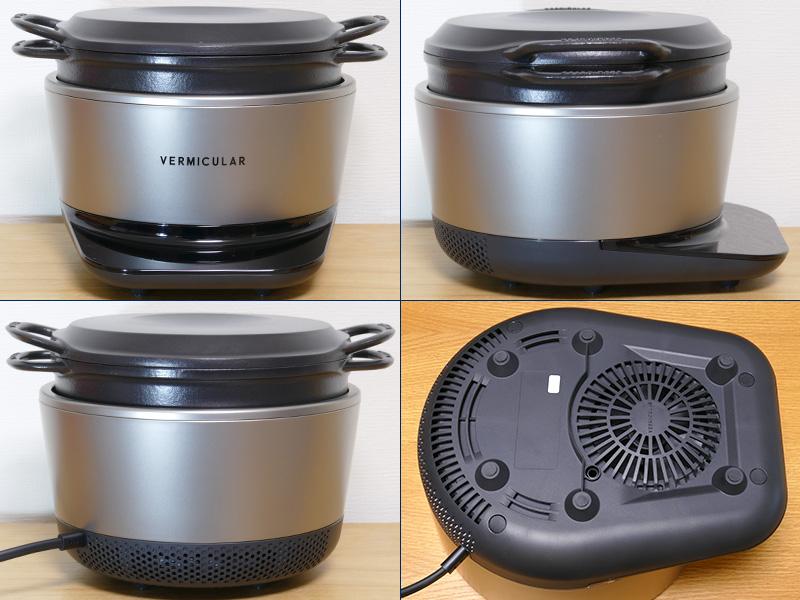 鍋を含む大きさは311×296×208mm(幅×奥行×高さ)で、重さは約6.9kg。ヒーター底には6つのゴム足があり安定して置ける