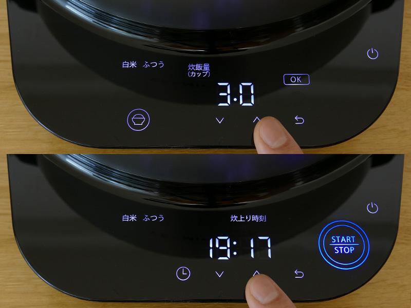 モード画面から「炊飯」ボタンをタッチして、5パターンの炊飯方法から選択し、炊飯量(カップ数)を設定する(上)。OKボタンをタッチすると、炊き上がり時刻が1分刻みで設定できる。START/STOPボタンをタッチして炊飯スタート