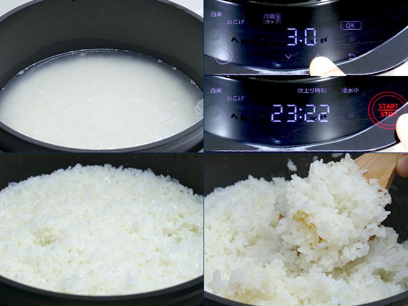 3カップのお米を「白米・おこげ」モードで炊飯した。炊き上がりは「カニ穴」ができていた。香ばしいおこげも