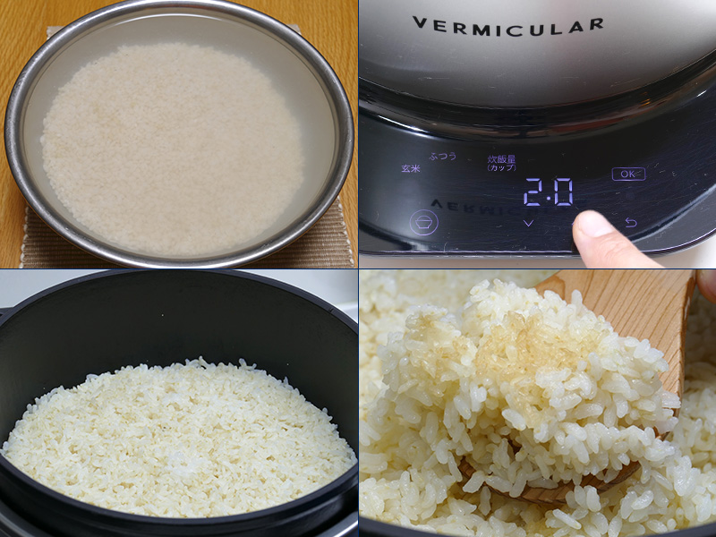 玄米は白米と同じように洗米したあと、6時間浸水させてから炊飯する。あとは白米と同じように炊飯できる。玄米・ふつうでもほんの少しおこげができた