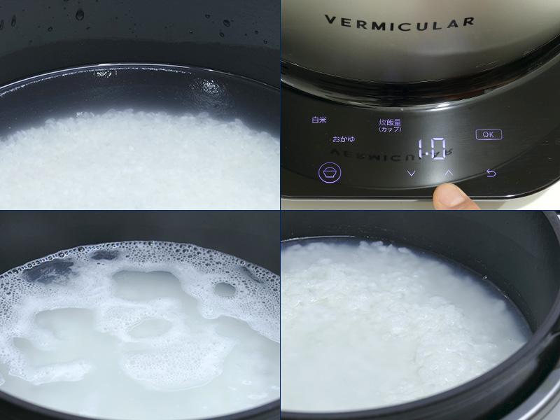 白米と同じように洗米したあと、おかゆはお米1合に対して、水は5倍の量の900mlを入れる。炊飯モードと米の量を選択して、フタをしないで炊き上げる