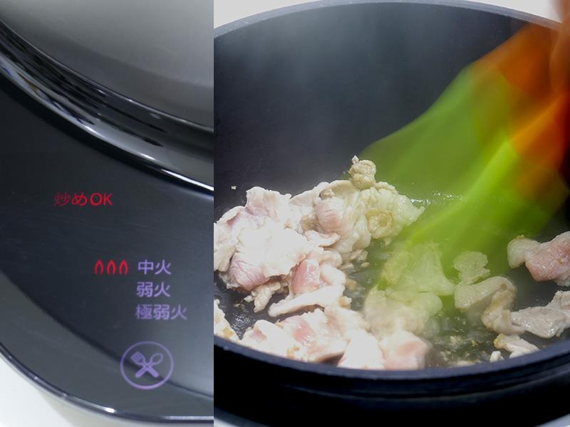 鍋をからのまま「中火」で4分ほど加熱すると、パネルに「炒めOK」が表示される(左)。そこに豚ばら肉を入れて軽く炒める