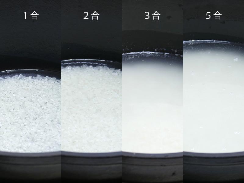 お米の量を1合、2合、3合、5合と変えて炊き比べてみた