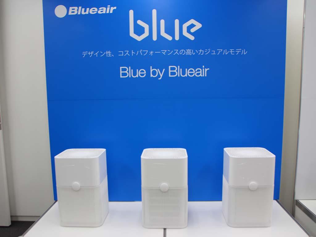 9月に発売した「Blue by Blueair」。Wi-Fi機能は非搭載。推奨フロア面積は30畳で、価格は54,500円(税抜)。ハイスペックながらも求めやすい価格を実現した、カジュアルモデルと位置づける