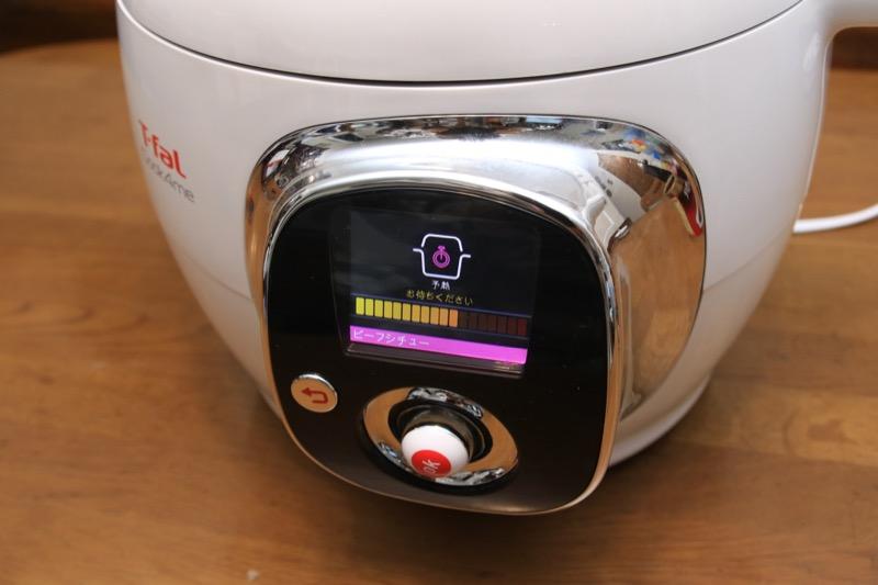 余熱が終わると、圧力なべモードで煮込み始めた! 調理中は誤ってフタを開けないようにロックされる