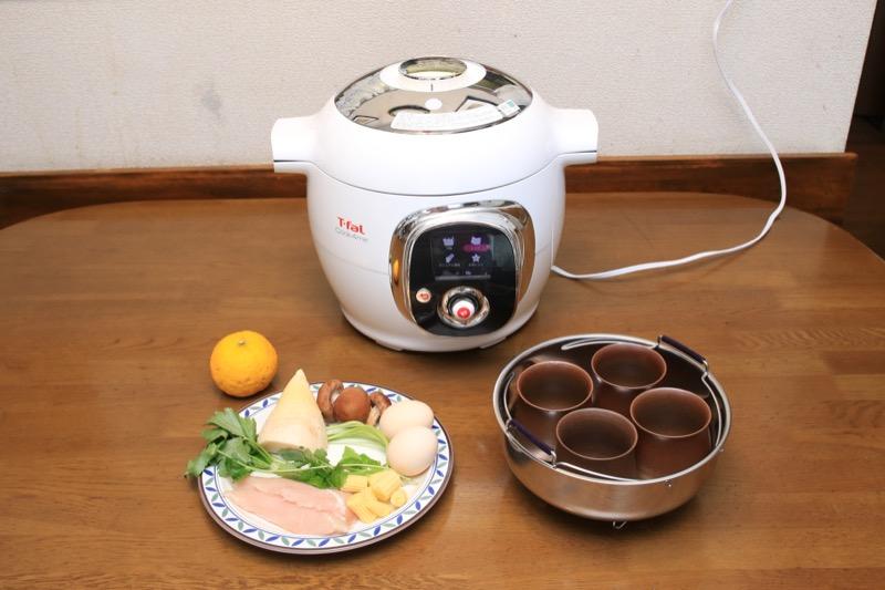 いろんな家電のレシピに入っているけど、どれも無理してるなぁ〜的なものが多い茶碗蒸しだが……