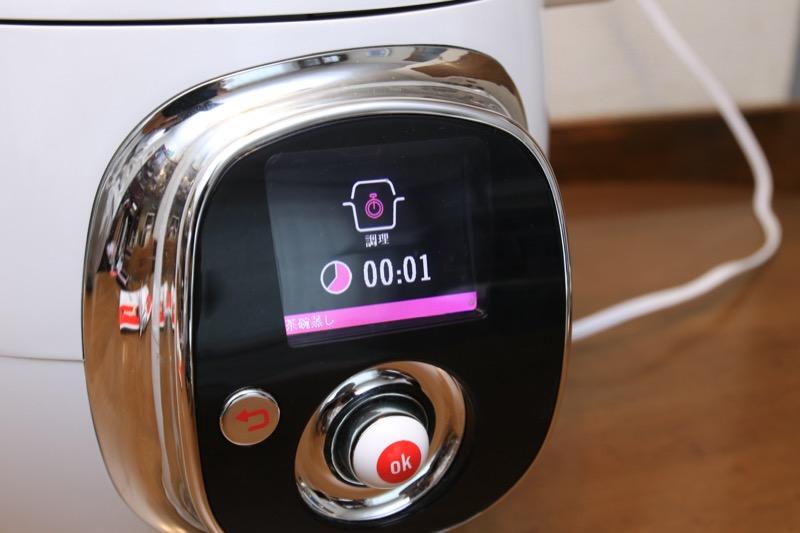 加熱1分+蒸らし2分となっ! まあ余熱時間が3〜5分あるとはいえ、それにしても時短過ぎる!