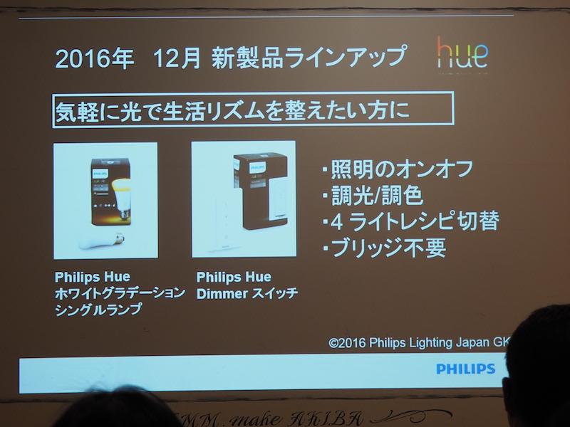 ランプとスイッチの単体購入も可能
