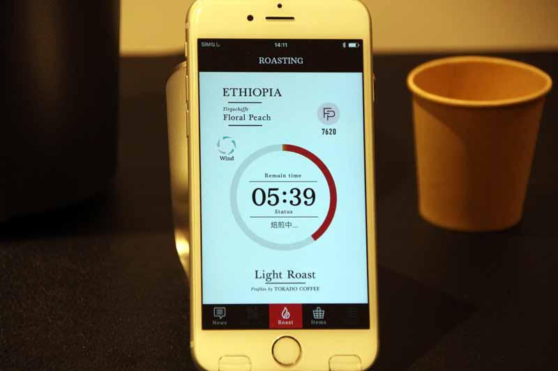 アプリには、豆に適した焙煎プロファイルが表示される。焙煎中の様子も確認できる