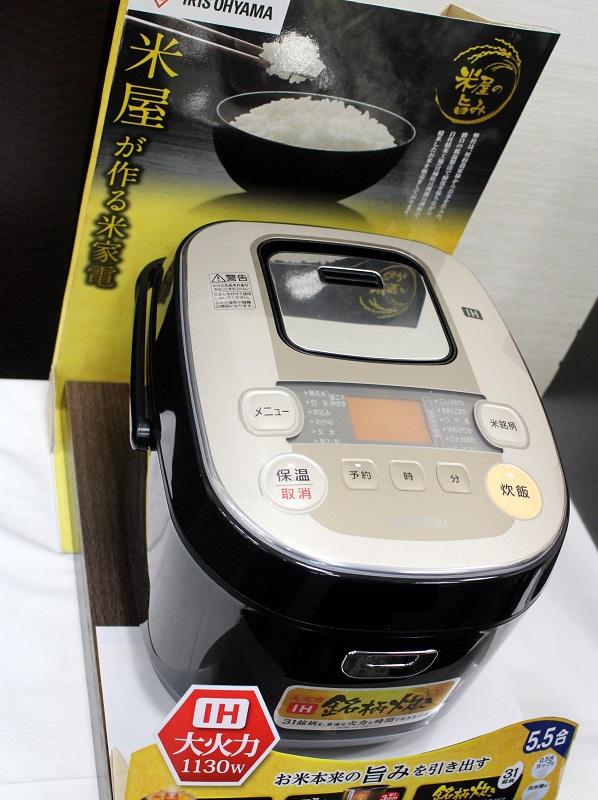 銘柄炊きIHジャー炊飯器 KRC-IB50-B