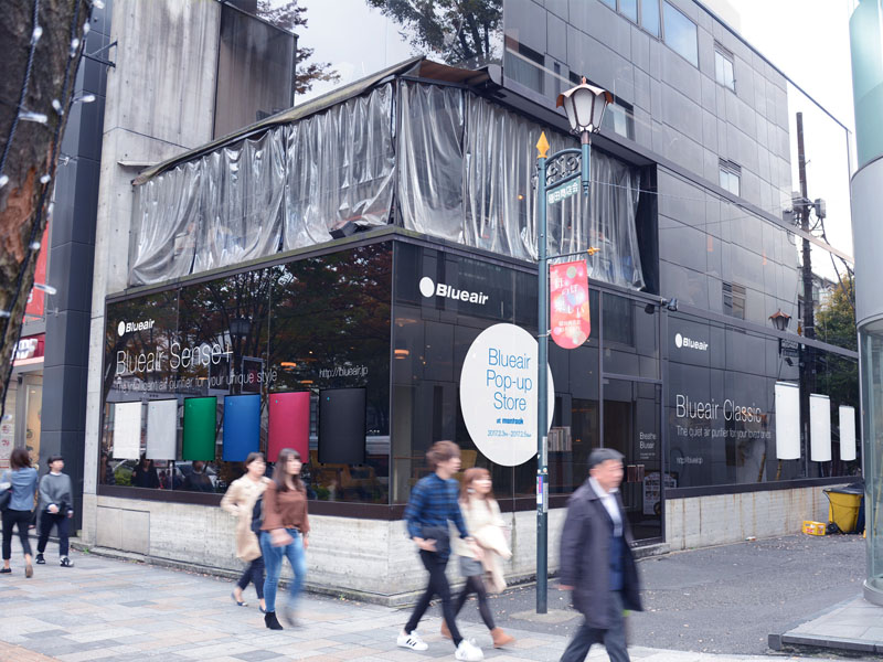 東京・表参道に期間限定でオープンするスウェーデンの空気清浄機「ブルーエア」のポップアップストア