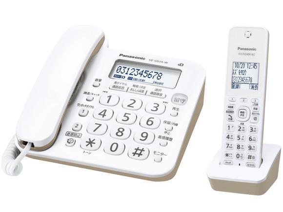 デジタルコードレス電話機「VE-GD25DL」。見やすいホワイトバックライト液晶を搭載