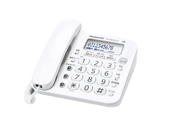親機のみの留守番電話機「VE-GD25TA」