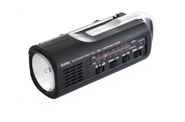 ドリテック「さすだけ充電ラジオライト PR-321」