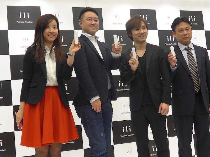 左から、イオンモールの趙明氏、ビジョンの佐野健一氏、吉田氏、東京地下鉄の小泉博氏