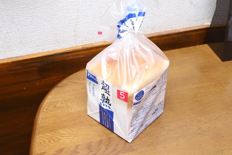 テストに使ったのは、5枚切りの食パン。