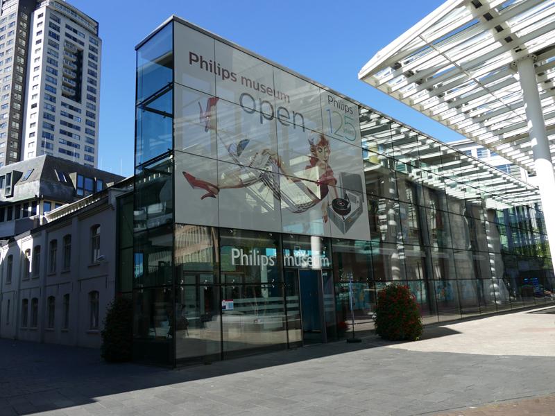 フィリップス、創業の地であるオランダ・アイントホーフェンにある「フィリップスミュージアム」
