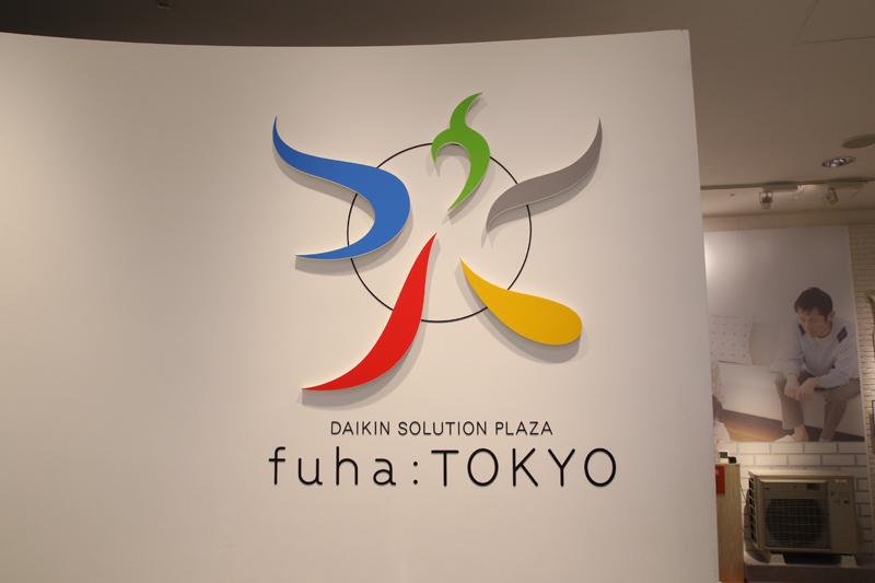 東京・大阪で共通のロゴマーク。これに隠された秘密が分かるかな?