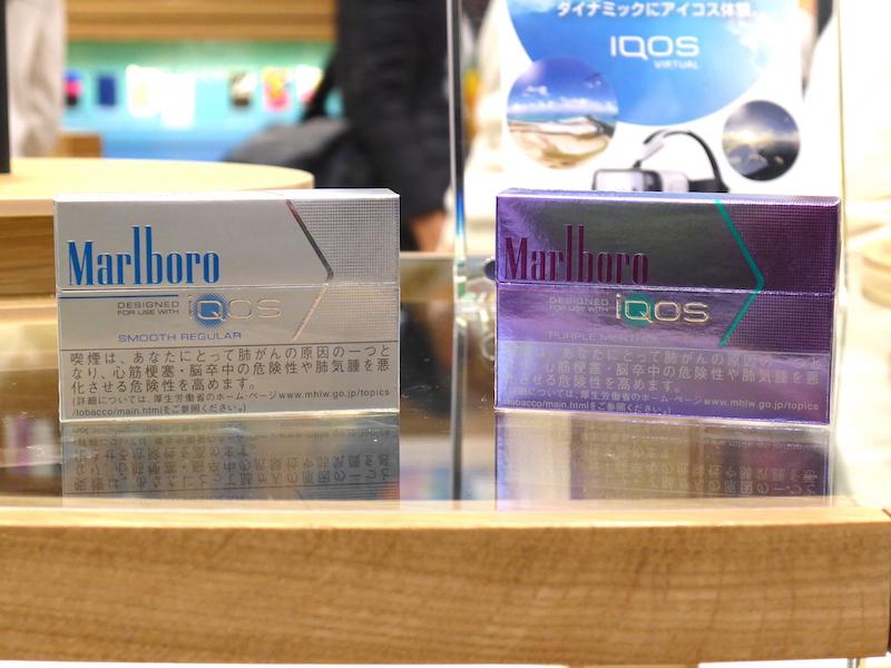 「マールボロ・ヒートスティック・スムース・レギュラー」(写真左)と「マールボロ・ヒートスティック・パープル・メンソール」(写真右)