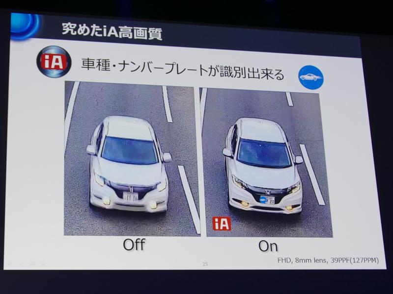 走行中の車のナンバープレートも確認できる