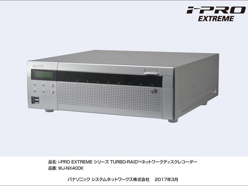 カメラで撮影した保存するネットワークディスクレコーダー