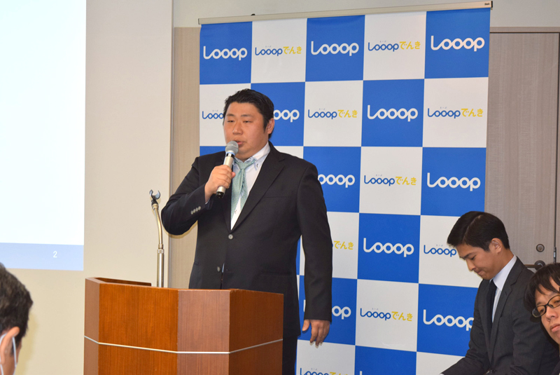 Looop 代表取締役社長・中村創一郎氏