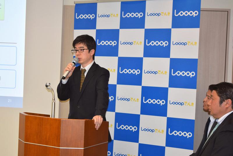 Looopでんちを担当する、インフラ事業本部 企画開発部長・堤 教晃氏